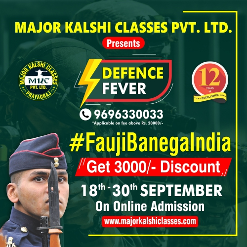 Best Defence Coaching for Indian Armed Forces