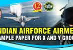 Indian Airforce Airmen Sample Paper for X and Y Group Download