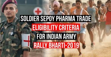 Soldier Sepoy Pharma Trade Eligibility Criteria for Indian Army Rally Bharti.
