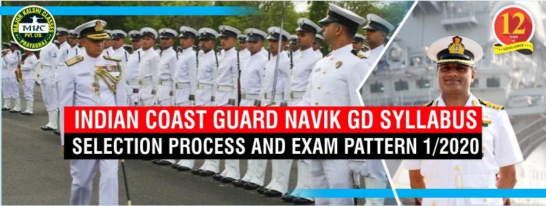 Indian Coast Guard Navik GD Syllabus, Selection Process and Pattern 1/2020