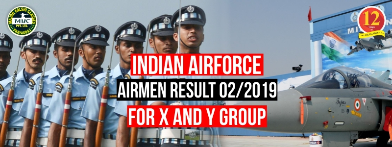 Indian Air Force Airmen Result 2/2019 for X and Y Group