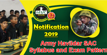 Army Havildar SAC Syllabus and Exam Pattern