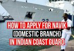 How to apply for Coast Guard Navik Domestic Branch for 1/2020