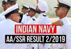 Indian Navy AA/SSR Result 2/2019