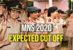 MNS 2020 Expected Cut of [ Military Nursing Service ]