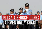 Indian Airforce Odisha Airmen Rally Bharti
