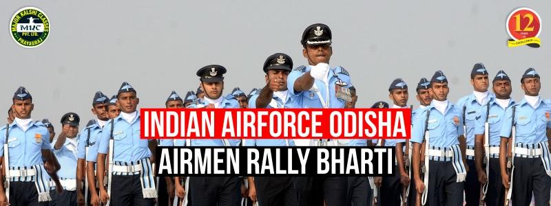 Indian Airforce Odisha Airmen Rally Bharti