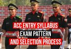 ACC Entry Syllabus and Exam Pattern. | Army Cadet College Selection Process |