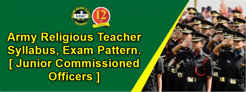 Army Religious Teacher Syllabus, Exam Pattern.