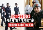 Best CDS Books For Better Preparation in Hindi and English Medium.