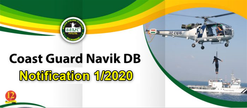 Indian Coast Guard Navik Notification 1/2020 for Domestic Branch