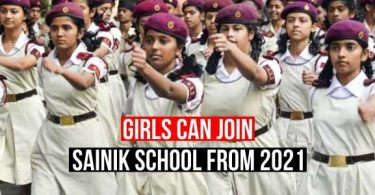 Admission of Female students in Sainik School form 2020-21