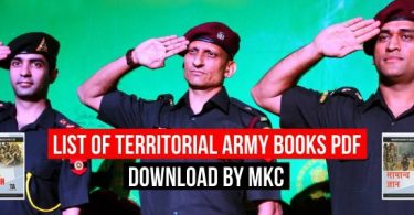 List of Territorial Army Books Pdf Download By MKC