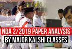 NDA 2/2019 Paper Analysis (NDA-II Exam Paper Review) By MKC