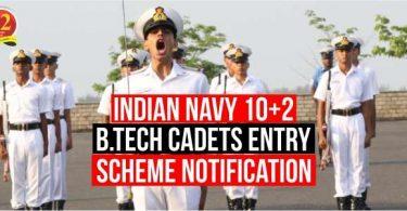 Indian Navy 10+2 B.tech Cadet Entry Scheme Notification 2020