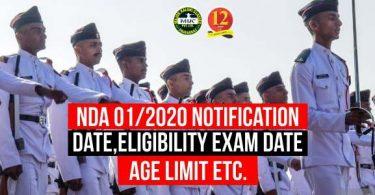 NDA 1/2020 Notification Date, Eligibility, Age Limit, Exam Date etc