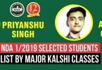 NDA 1/2019 Selected Students List by Major Kalshi Classes