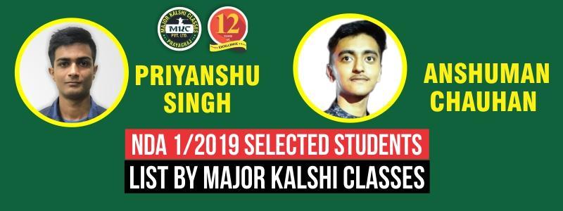 NDA 1/2019 Selected Students List by Major Kalshi Classes
