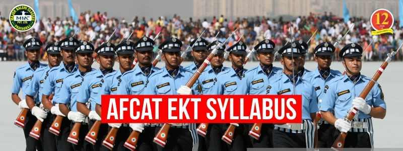 AFCAT EKT Syllabus, Engineering Knowledge Test Syllabus