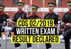 CDS 2/2019 Result of Written Exam Declared