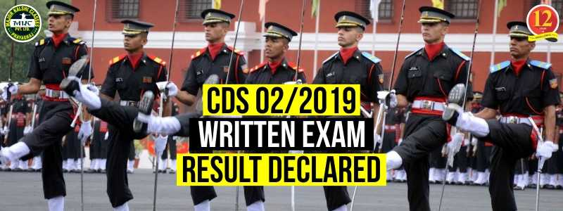 CDS 2/2019 Result of Written Exam Declared