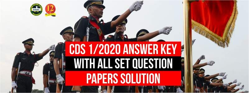 CDS 1/2020 Answer Key With all Set Question Papers Solution Download