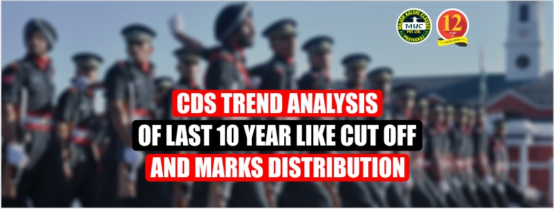 CDS Trend Analysis of Last 10 years like Cutoff and Marks Distribution