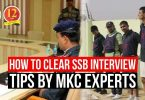 How to Clear SSB Interview Tips by MKC Experts