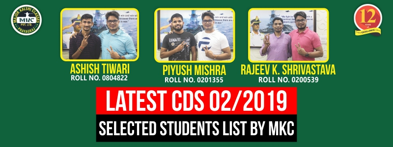 Latest CDS 2/2019 Selected Students List by MKC