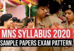 MNS syllabus 2020, exam pattern and sample paper