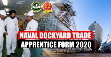 Indian Naval Dockyard trade Apprentice form 2020,Eligibility Criteria and Age Limit