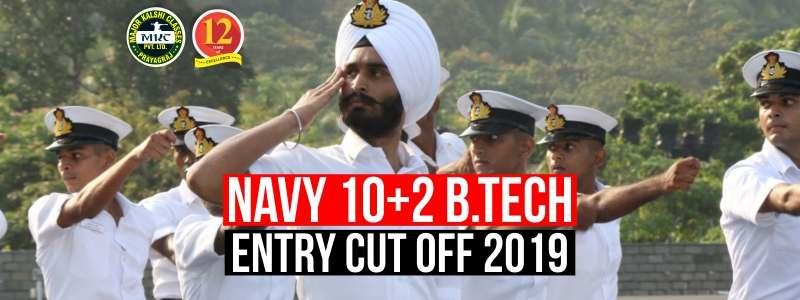 Navy 10+2 B.tech Entry Cutoff 2019, | Navy B.Tech Entry Scheme Cut Off |