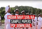 Indian Navy SSR/AA Sample Paper Pdf Download