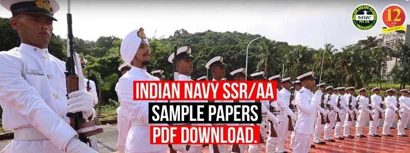 Indian Navy SSR/AA Sample Paper Pdf Download