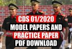 CDS 1/2020 Model Papers and Practice Paper Pdf Download