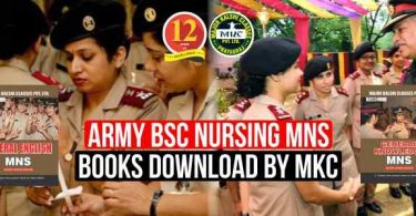 Army Bsc Nursing MNS Books Download by MKC