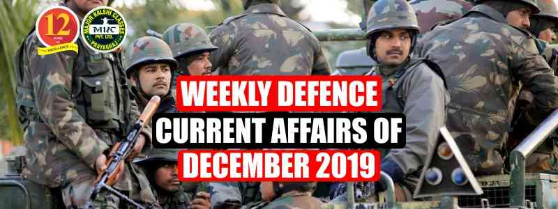 Weekly Defence Current Affairs of December 2019