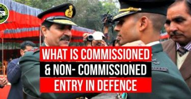 What is Commissioned and Non- Commissioned Entry In defense