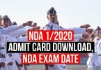 NDA 1/2020 Admit Card Download, NDA Exam Date