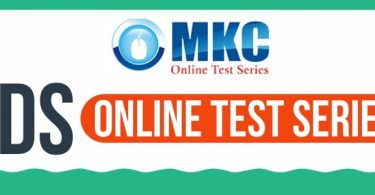 Best CDS Online Test Series to buy