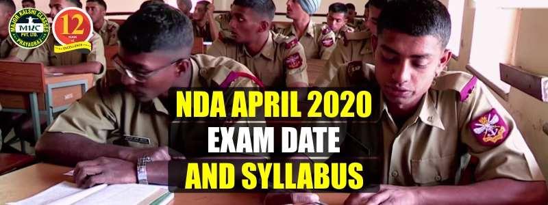 NDA April 2020 Exam Date and Syllabus