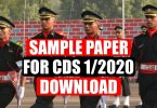 Sample paper for CDS 1/2020 Download