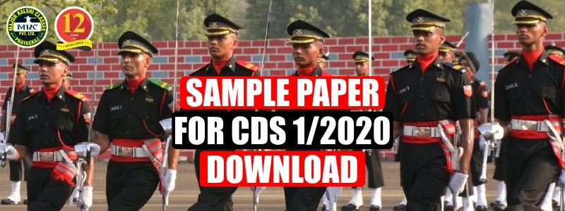 Sample paper for CDS 1/2020 Download