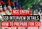 NCC Entry SSB Interview Details and How to Prepare for SSB