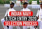 Indian Navy B.Tech Entry 2020 Selection Process