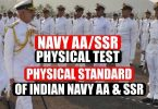 Navy AA/SSR Physical Test, Physical Standard of Indian Navy AA and SSR