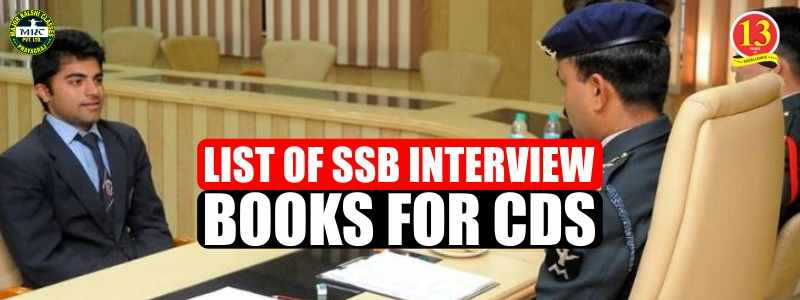 List of SSB Interview books for CDS