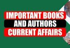 Important books and Authors Current Affairs 2020