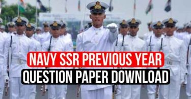 Navy SSR Previous Year Question Paper Download