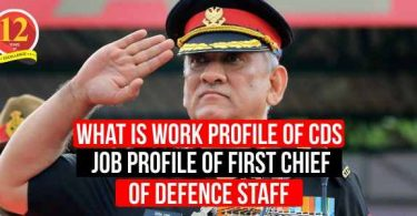 What is work profile of CDS, Job Profile of First Chief of Defense Staff